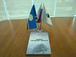 association-of-polar-explorers-thanked-rng-for-participating-in-publication-of-book-1
