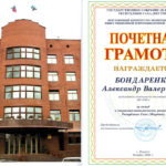 rng-employees-awarded-for-contribution-in-development-of-yakutia-01-0